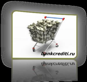 znachenie-kredita-v-ekonomike