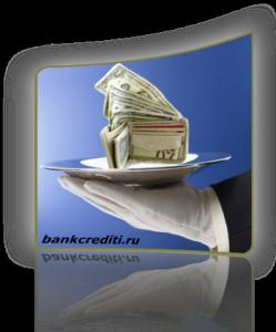 kategorii-kachestva-creditov