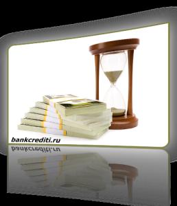 kachestvo-credita