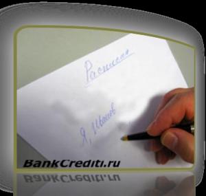 credit-nalichnimi-pod-paspisku