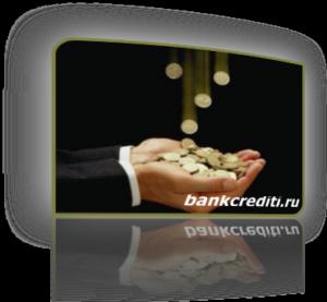 credit-fiz-licam