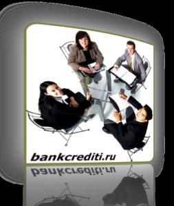 nachislenie-procentov-po-kreditam