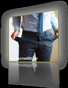 nevozvrat-credita-banku
