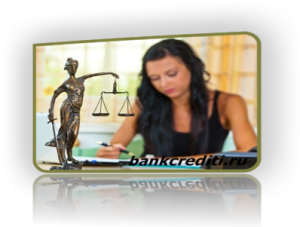 pomosh-jurista