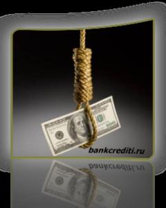 problemniy-credit-chto-delat