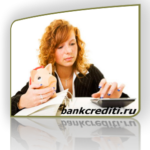 Как рассчитывать проценты по кредиту