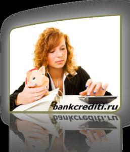 rasschitat-summu-procentov-po-creditu