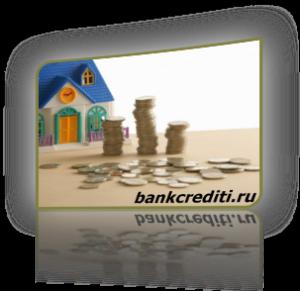 sxema-nachislenia-creditov
