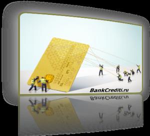 trebovanie-o-dosrochnom-vozvrate-credita
