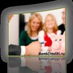Основа кредита