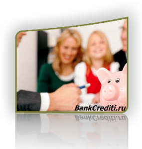 ekonomicheskaya-osnova-credita