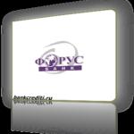 Кредиты для предпринимателей от ФОРУС Банк