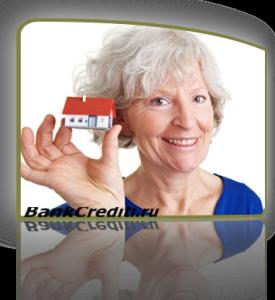 dayut-li-credit-pensioneram