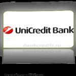 Ипотека Юникредит Банк