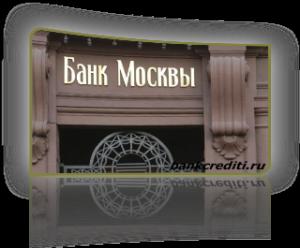 ipoteka-bank-moskvi