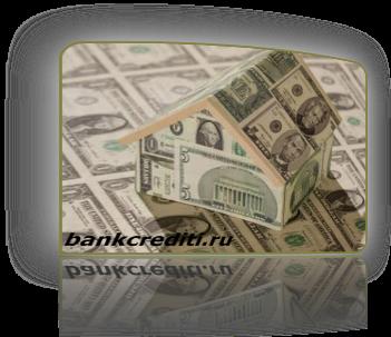 быстрые деньги до зарплаты астана