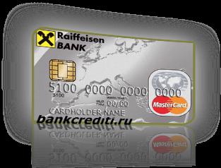 оформить кредитную карту москве онлайн 03