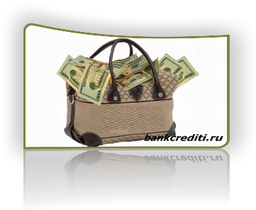 Нюансы оформления кредита онлайн