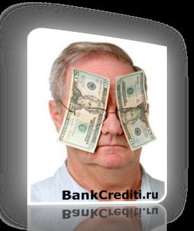 pereraschet-credita