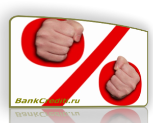 restrukturizaciya-dolga-po-creditu