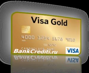 srok-deystviya-creditnoy-karti