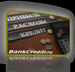 bank-trebuet-dosrochnogo-pogasheniya-credita