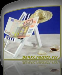 vzat-credit-bez-trudoustroystva