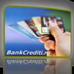 Какую кредитную карту оформить