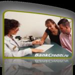 Неофициальный кредит