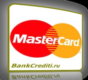 creditnaya-karta-MasterCard-2