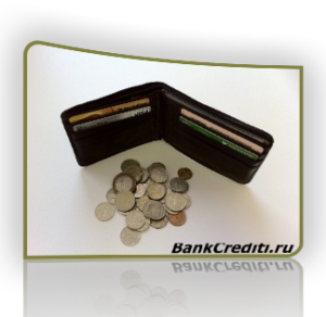 mozhno-li-pogasit-credit-dosrochno