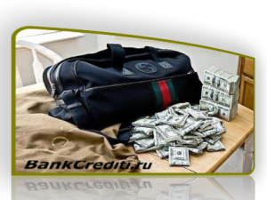 neoficialniy-credit