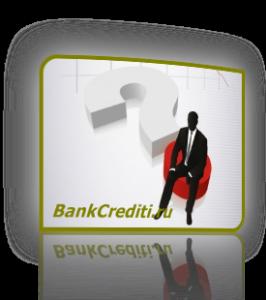 perecreditovanie-creditov-banki