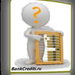 Взять кредит для погашения другого кредита