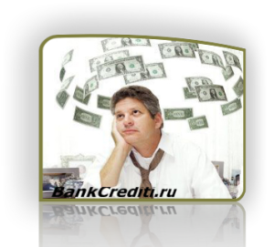 plata-za-credit