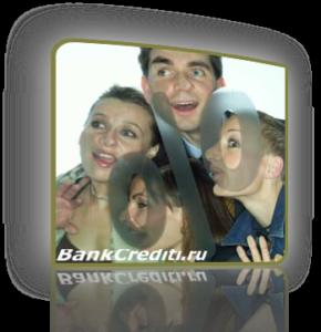 plata-za-predostavlenie-credita