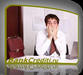 proverit-creditnuyu-istoriyu-zherez-internet