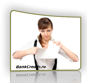 rastorzhenie-dogovora-credita