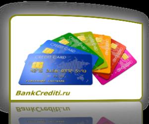 kakuyu-creditnuyu-kartu-oformit