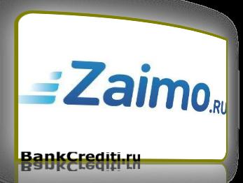 Альфа банк казань кредит