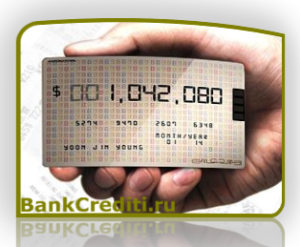 free-credit-card