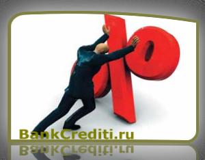 vzat-potrebitelskiy-credit-bez-poruchiteley