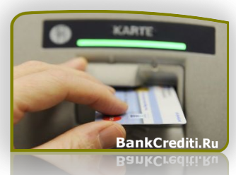 kak-aktivirovat-creditnuyu-kartu-sberbanka