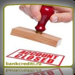 Как закрыть кредит