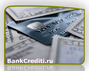 kak-pravilno-pogashat-creditku