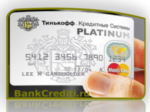 creditnuya-karta-tinkoff-platinum