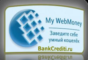 credit-elektronnyimi-dengami