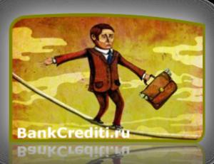metodi-upravleniya-creditnimi-riskami