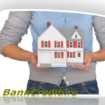 Какие документы нужны для получения ипотеки
