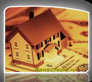 Пакет документов для получения потребительского кредита.